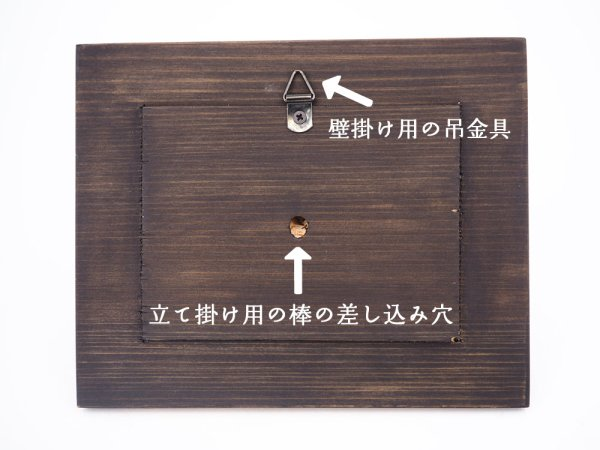 画像3: 2017年8月下旬お届け予定【予約】通常柄 インテリアプレート(大)