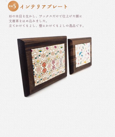 文庫屋「大関」90周年イメージ
