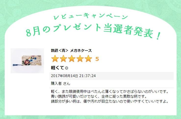 1万円クーポン当選者様