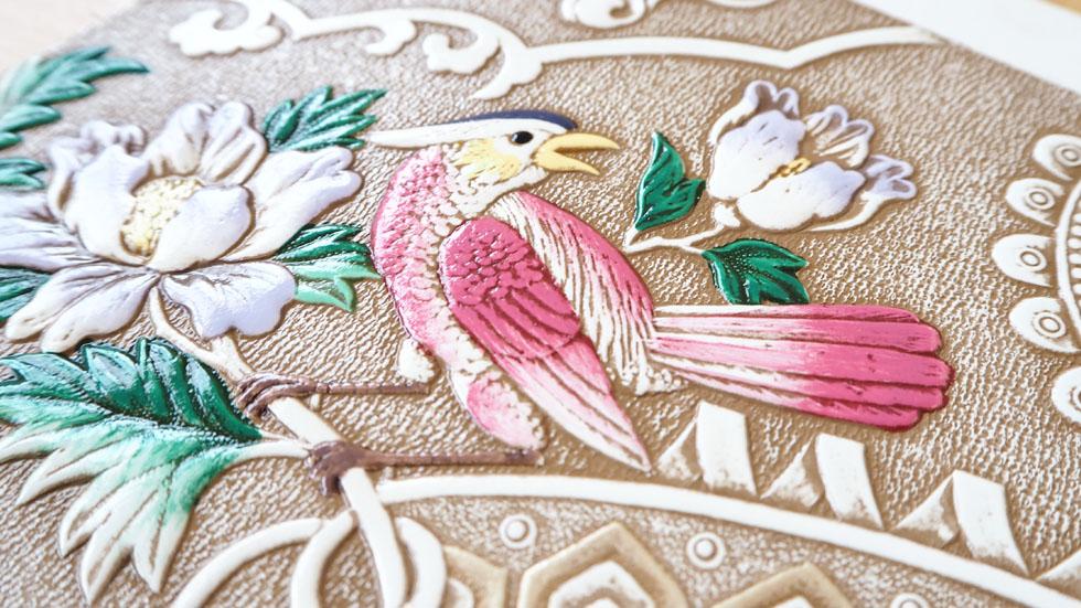 鸚鵡 - おうむ -