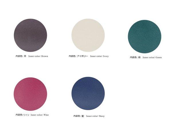 画像1: 色革変更(キーケース/パスカードホルダー/印鑑入れ)