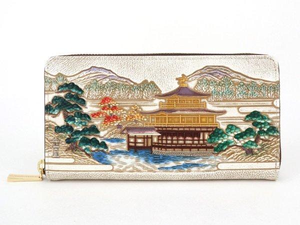 画像1: 浮世絵 金閣寺 ぐるっとファスナーの長財布[n][t]