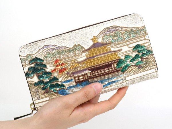 画像4: 浮世絵 金閣寺 ぐるっとファスナーの長財布[n][t]