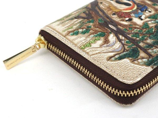 画像3: 浮世絵 吉原(よしわら) ぐるっとファスナーの長財布[n][t]