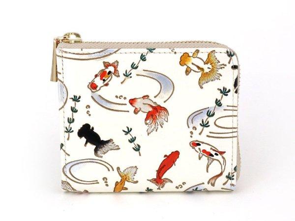 画像1: 【限定アイテム】金魚 L字ファスナーの小さなお財布