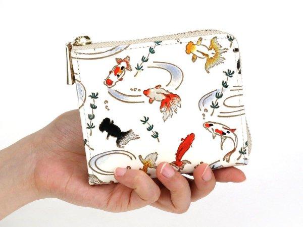 画像4: 【限定アイテム】金魚 L字ファスナーの小さなお財布