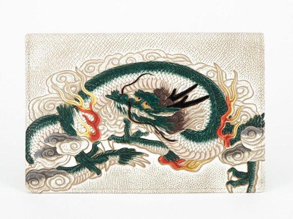 画像1: 龍神<緑> パーソナルホルダー[n]