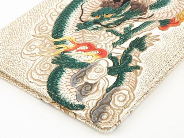 画像3: 龍神<緑> パーソナルホルダー[n]