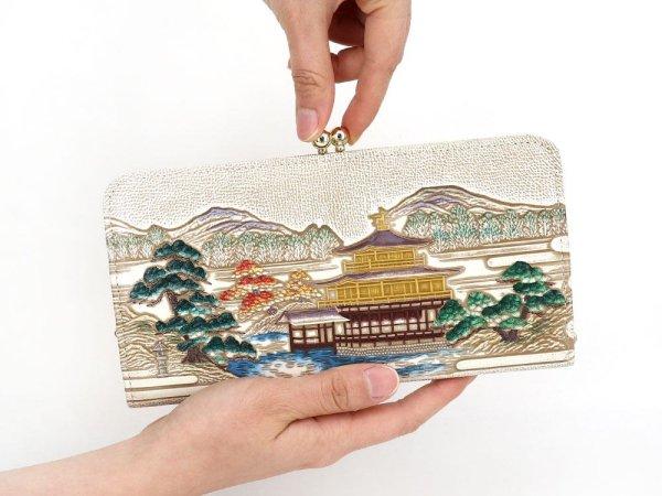 画像4: 浮世絵 金閣寺 がま口長財布[n][t]