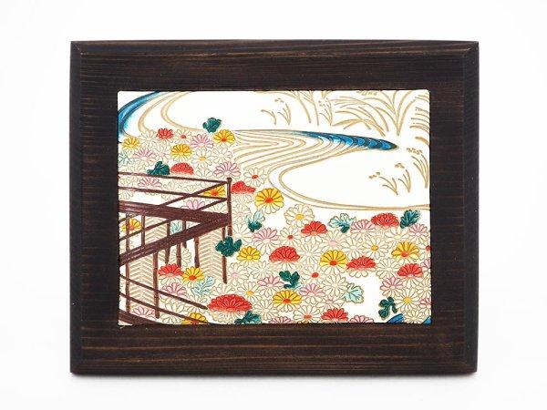 画像1: 垣根菊(大) インテリアプレート[n]