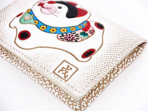 画像3: 【2006年度干支財布】張子戌 箱まち小銭入れ