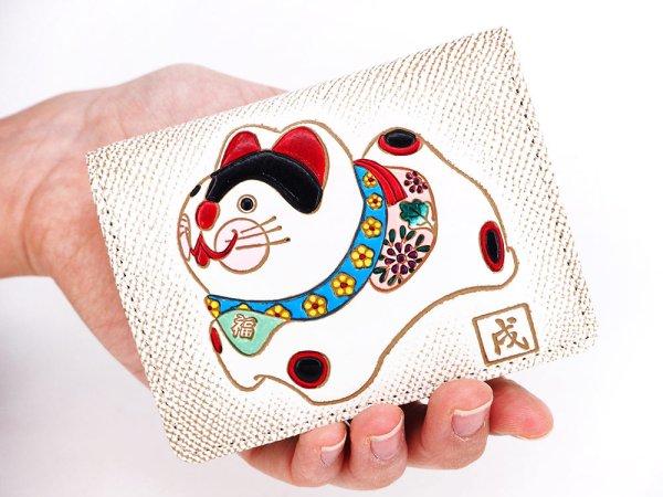 画像4: 【2006年度干支財布】張子戌 箱まち小銭入れ