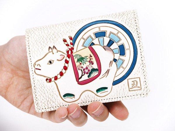 画像4: 【干支財布】源氏丑 箱まち小銭入れ