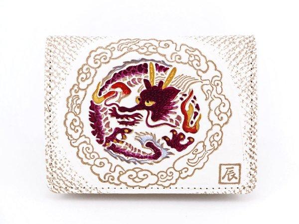 画像1: 【干支財布】雲竜<ワイン> 箱まち小銭入れ
