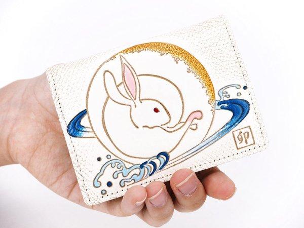 画像4: 【干支財布】波うさぎ 箱まち小銭入れ