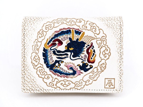 画像1: 【干支財布】雲竜<紺> 箱まち小銭入れ