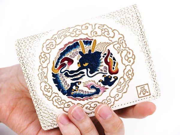 画像4: 【干支財布】雲竜<紺> 箱まち小銭入れ