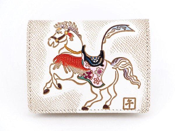 画像1: 【干支財布】跳ね馬 箱まち小銭入れ[n][t]