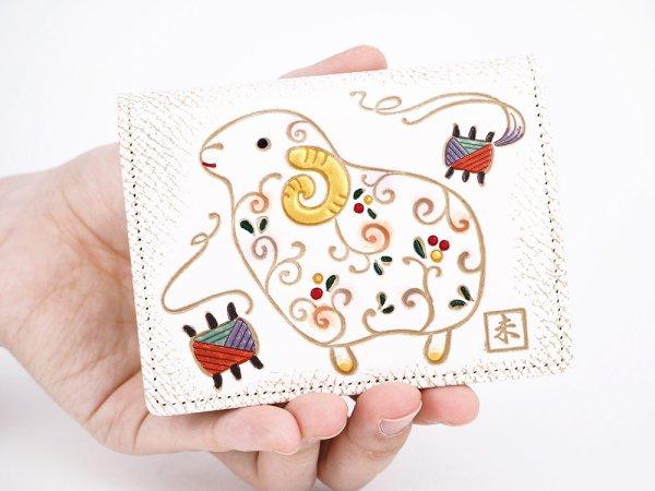 画像4: 【干支財布】からくさ羊 箱まち小銭入れ