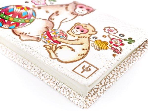 画像3: 【干支財布】さる手毬 箱まち小銭入れ