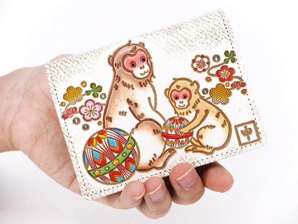 画像4: 【干支財布】さる手毬 箱まち小銭入れ