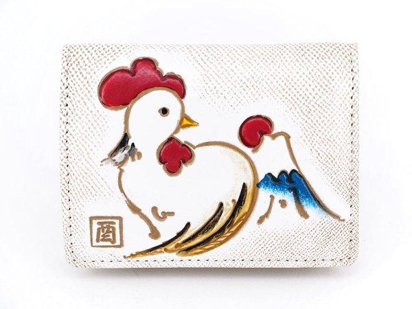 画像1: 【干支財布】さいさき鳥 箱まち小銭入れ[n]