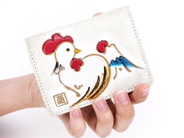 画像4: 【干支財布】さいさき鳥 箱まち小銭入れ[n]