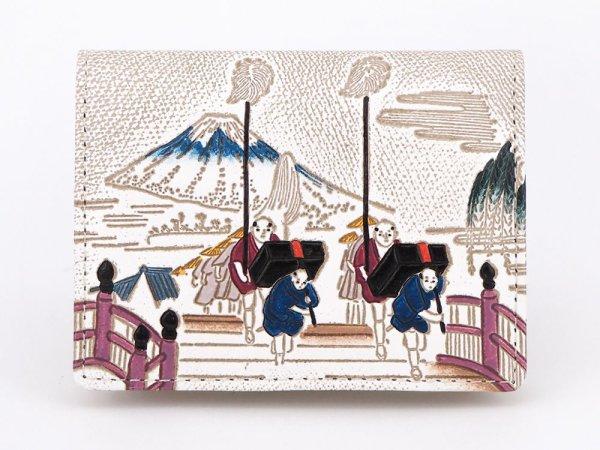 画像1: 日本橋 箱まち小銭入れ[n][t]