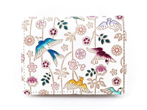 画像1: 枝垂れ花鳥 箱まち小銭入れ