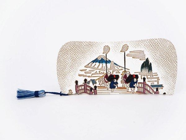 画像1: 日本橋 メガネケース