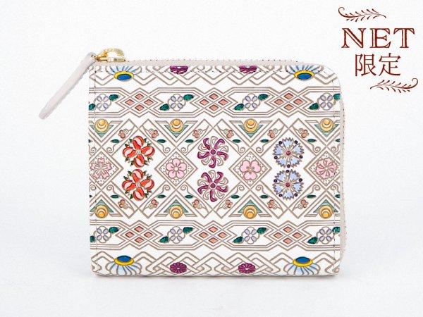 画像1: 【ネット限定】花菱  L字ファスナーの小さなお財布