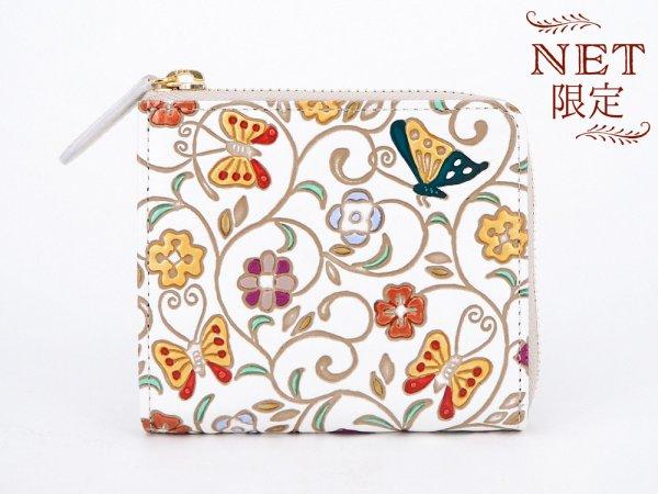 画像1: 【ネット限定】金唐大花 L字ファスナーの小さなお財布