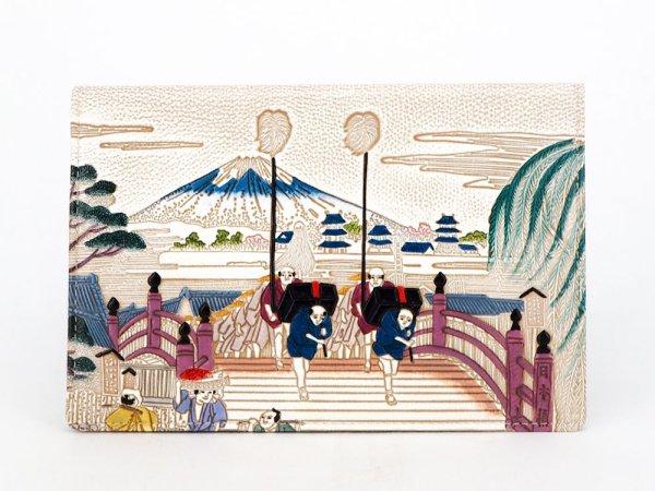 画像1: 日本橋 パーソナルホルダー[n]