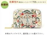 【商品予約】絢爛柄 カードケース[n][t]