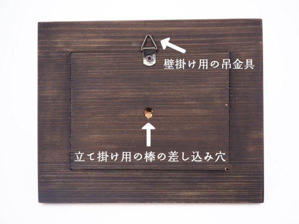 画像4: 【12月中旬お届け予定予約会】蔵ねずみ インテリアプレート(小)[n]