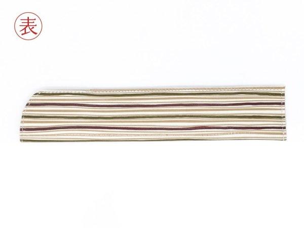 画像1: 矢鱈縞 扇子袋