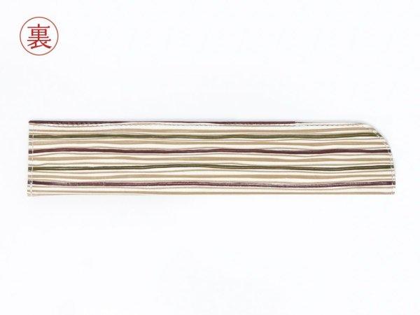画像2: 矢鱈縞 扇子袋