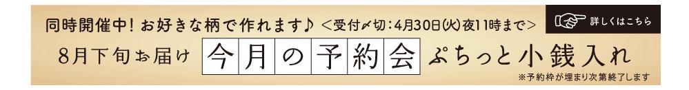 文庫屋「大関」