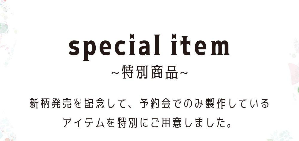 文庫屋大関 New Collection