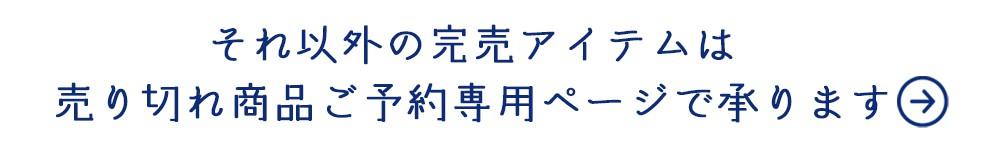 文庫屋「大関」 夏柄2021