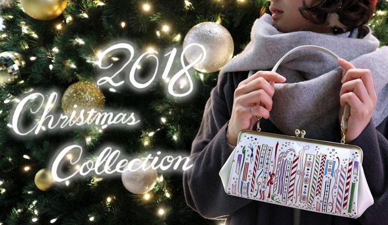 文庫屋「大関」クリスマスコレクション