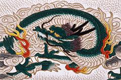 龍神<緑>