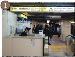 東京メトロ画像01