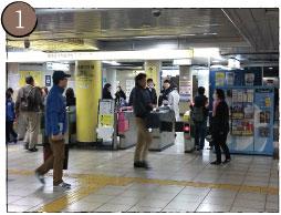 東京メトロ有楽町線銀座一丁目駅より