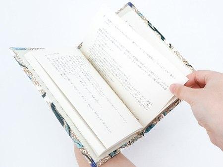 パーソナルホルダー 文庫屋「大関」