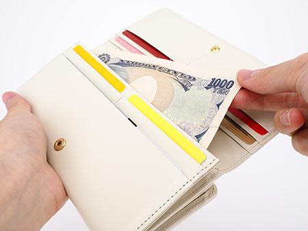 文庫屋「大関」 細身の長財布