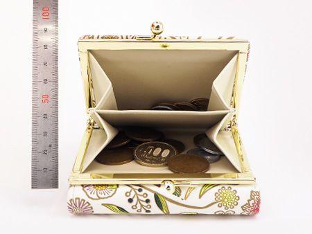 文庫屋大関 三つ折りミニ財布