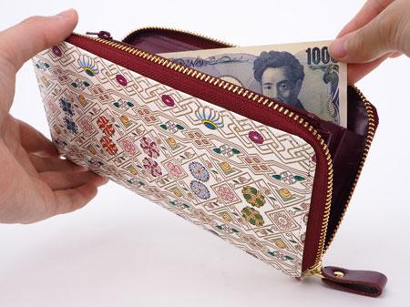 ぐるっとファスナーの長財布