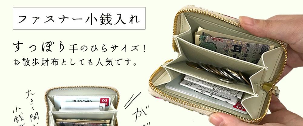 文庫屋「大関」予約会 日本製