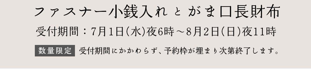 文庫屋「大関」予約会